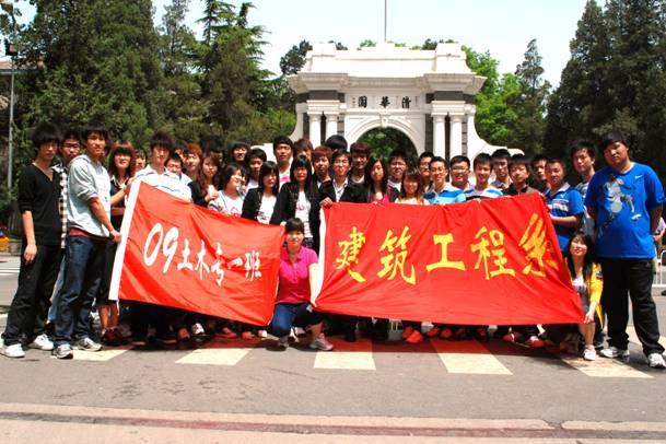 清华大学/2010年5月18日,天气阴转晴