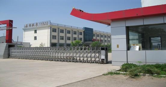 北京工商管理专修学院 院系设置 工商管理学院 学院就业 >> 正文内容图片